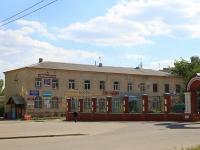 Волгоград, улица Липецкая, дом 8. офисное здание
