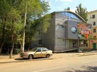 Volgograd, st Profsoyuznaya, house 12/1. office building