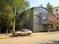 Волгоград, улица Профсоюзная, дом 12/1. офисное здание