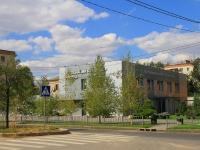 Volgograd, st Profsoyuznaya, house 15А. office building