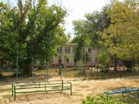 Volgograd, st Profsoyuznaya, house 23А. nursery school