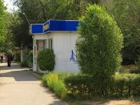 Volgograd, st Profsoyuznaya, house 23/1. store
