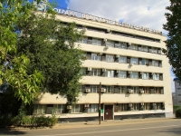 Volgograd, st Profsoyuznaya, house 30. governing bodies