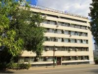 Волгоград, улица Профсоюзная, дом 30. органы управления