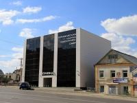 Волгоград, улица Саранская, дом 66. магазин