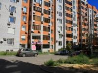 Волгоград, улица Авиаторская, дом 1А. многоквартирный дом