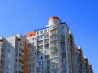 Volgograd,  Aviatorskaya, house 1Б. Apartment house