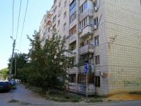 Волгоград, улица Авиаторская, дом 5. многоквартирный дом