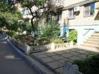 Волгоград, улица Авиаторская, дом 7. многоквартирный дом