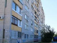 Волгоград, улица Чигиринская, дом 2. многоквартирный дом