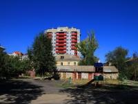 Волгоград, улица Аджарская, дом 18. многоквартирный дом