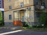 Volgograd, Adzharskaya st, house 22. Apartment house