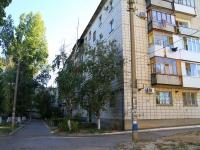 Волгоград, улица Гвоздкова, дом 12. многоквартирный дом