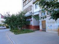Волгоград, улица Гвоздкова, дом 18. многоквартирный дом