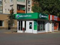 Волгоград, улица Казахская, дом 28А. магазин