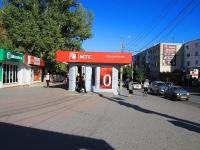 Волгоград, улица Казахская, дом 28Б. магазин
