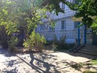 Волгоград, улица Карла Маркса, дом 27. многоквартирный дом