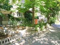 Волгоград, улица Льва Толстого, дом 1. многоквартирный дом