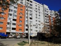 Волгоград, улица Льва Толстого, дом 1А. многоквартирный дом