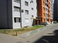 Волгоград, улица Льва Толстого, дом 1Б. многоквартирный дом