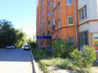 Волгоград, Льва Толстого ул, дом 5