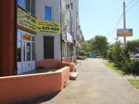 Волгоград, улица Льва Толстого, дом 7. многоквартирный дом