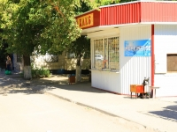 Volgograd, st Tulak, house 4/1. store
