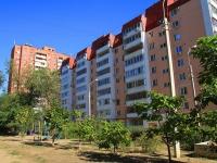 Волгоград, улица Набережная Волжской Флотилии, дом 6. многоквартирный дом