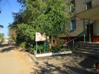 Volgograd, st Gorokhovtsev, house 2. Apartment house