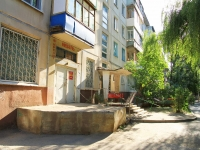 Volgograd, st Gorokhovtsev, house 28. Apartment house