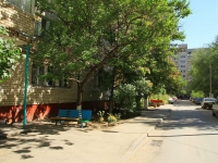 Волгоград, улица Грамши, дом 51. многоквартирный дом