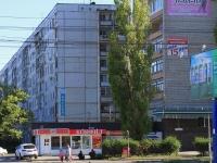 Волгоград, улица Кастерина, дом 2. многоквартирный дом