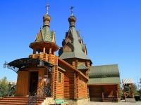 Волгоград, улица Кастерина, дом 3. храм Преображения Господня