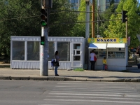 Volgograd, st Menzhinsky, house 15Д. store