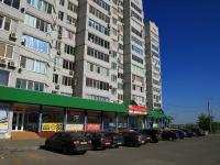 Волгоград, улица Николая Отрады, дом 4А. многоквартирный дом