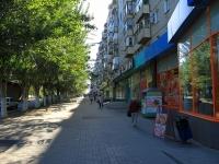 Волгоград, улица Николая Отрады, дом 17. многоквартирный дом