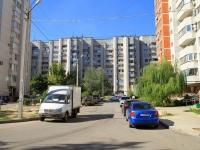 Волгоград, улица Николая Отрады, дом 20. многоквартирный дом