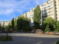 Волгоград, Фридриха Энгельса б-р, дом 2