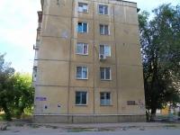 Волгоград, Фридриха Энгельса б-р, дом 3