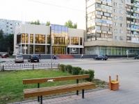 Волгоград, Фридриха Энгельса бульвар, дом 8А. офисное здание