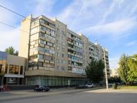 Волгоград, Фридриха Энгельса бульвар, дом 8. многоквартирный дом