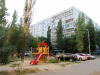 Волгоград, Фридриха Энгельса б-р, дом 16