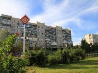 Волгоград, Фридриха Энгельса бульвар, дом 18. многоквартирный дом