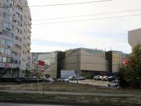 Волгоград, Фридриха Энгельса б-р, дом 20