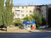 Волгоград, Фридриха Энгельса бульвар. магазин