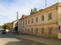 Волгоград, улица Тельмана, дом 11. офисное здание