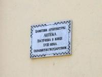 Волгоград, Тельмана ул, дом 12