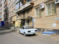 Волгоград, 50 лет Октября ул, дом 17