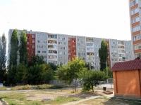 Волгоград, улица Гражданская, дом 16. многоквартирный дом
