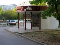 Волгоград, улица Гражданская. магазин